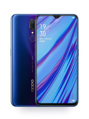 Oppo A9 (4 GB/128 GB)